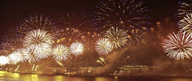 Ano Novo na Colômbia